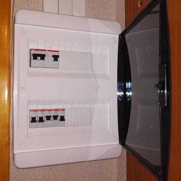Накладной электрощит